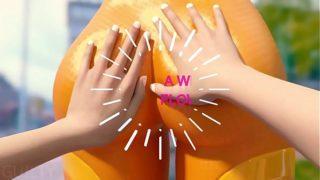 HMV – Naughty and Whip Cream
